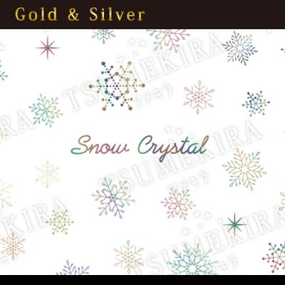 「ツメキラ Snow Crystal レインボー SG-YUK-103」の画像検索結果