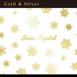 Snow Crystal ゴールド(ジェル専用)ネイルシール