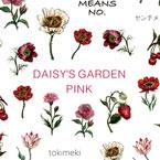 DAISY'S GARDEN PINK ピンク