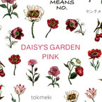 DAISY'S GARDEN PINK