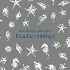 BeachCombing2 ホワイト